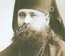 Афонский старец иеросхимонах Михаил (Фомичев)
