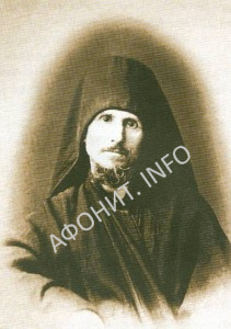 Афонский старец иеросхимонах Михаил (Савицкий)