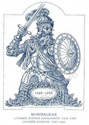 Отец Войшелка - основатель Литовского государства, Великий князь и король Миндовг