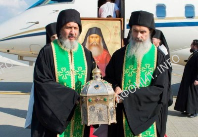 Глава преподобного Силуана Афонского