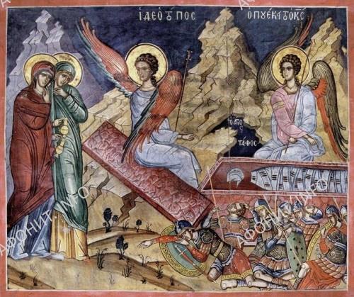 Святые жены-мироносицы. Афон. Монастырь Дионисиат