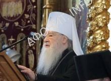 митрополит Крутицкий и Коломенский Ювеналий (Поярков)