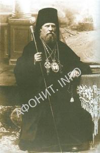 Афонский архимандрит Мисаил (Сапегин)