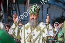 митрополит Черновицкий и Буковинский Онуфрий (Березовский)