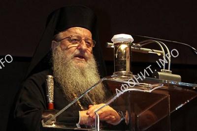 митрополит Фессалоникийский Анфим