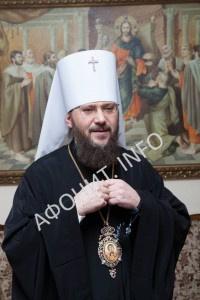 Митрополит Антоний (Паканич) Бориспольский