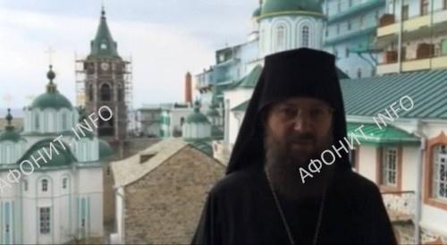 Митрополит Антоний Бориспольский и Броварской на Афоне