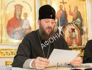 Митрополит Антоний Броварской