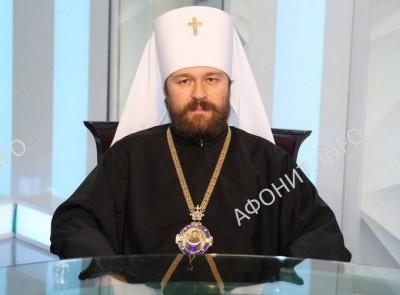 Митрополит Волоколамский Иларион