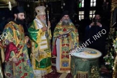 глава Керкирской митрополии вл. Нектарий (Довас) совершил паломничество на Святую Гору
