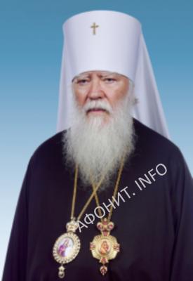 Митрополит Марк Хустский и Виноградовский