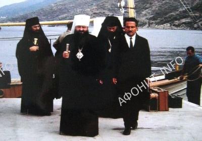 Митрополит Никодим (Ротов) на Афоне