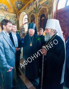 """конференция """"Афон и славянский мир"""" в Киеве"""