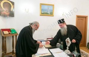 Митрополит Онуфрий и монахи афонской обители апостола Фомы