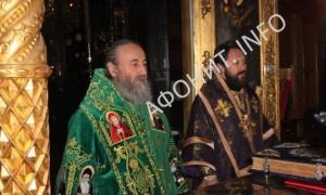 Митрополит Иларион и Митрополит Онуфрий на Афоне