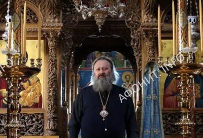 Наместник Киево-Печерской Лавры митрополит Павел на Афоне