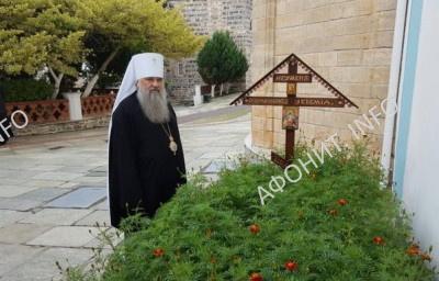 Митрополит Санкт-Петербургский и Ладожский Варсонофий посетил Пантелеимонов монастырь на Афоне