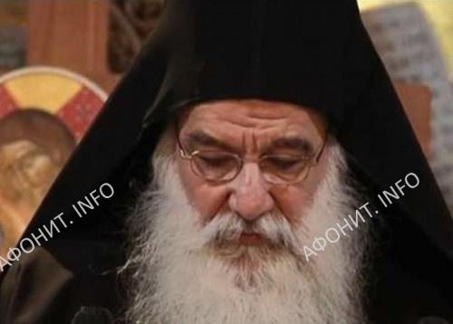 Старец Моисей Агиорит
