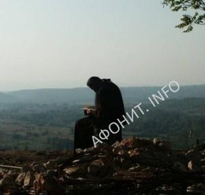 Молитва афонского монаха