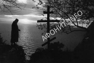 Молитва на Афоне