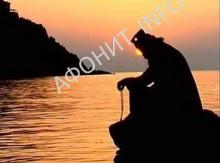 Монах Аскет Афон Старец Подвижник