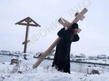 Крест монашества