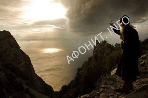 Монах на Афоне