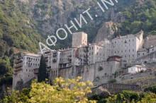 MonastirSvPavla