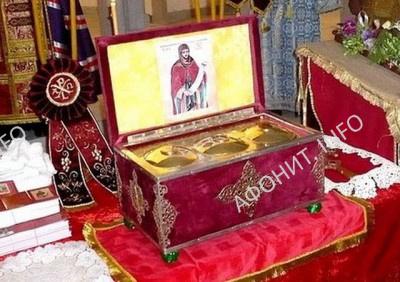 Мощи прпмчч. Евфимия, Игнатия и Акакия Афонских в Пантелеимоновом монастыре