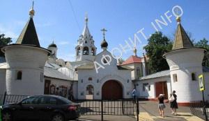 Moskov-Afon-Podvorie