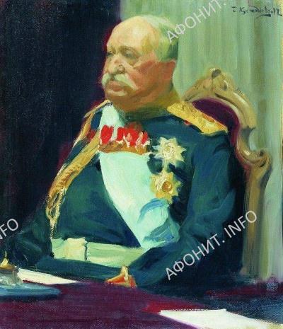 N.P.Ignatiev by Kustodiev