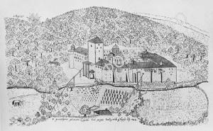 Нагорный или Старый Русик 1744 год