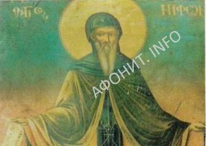 Афонский подвижник преподобный Нифонт Кавсокаливский