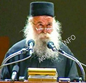 афонский монах Никодим (Билалис)
