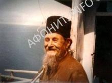 Старец Никодим Карульский