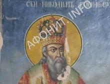 Святитель Никодим, архиепископ Сербский