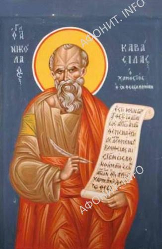 Св. праведный Николай Кавасила