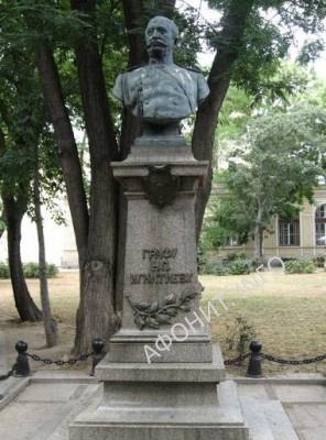 Бюст графа Н. П. Игнатьева в Варне, Болгария