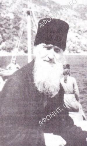 Иеросхимонах Никон (Штрандтман)