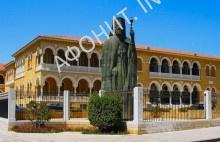 Никосия, Кипр