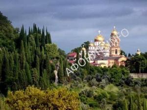 Новоафонский Симоно-Кананитский монастырь в Абхазии