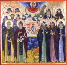 Икона Новомучеников Афонских