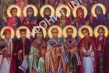 Собор Новомучеников Греческих
