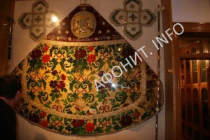 Музей Афонского Ильинского скита