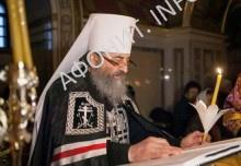 Митрополит Онуфрий Черновицкий и Буковинский