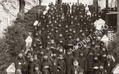 Братия Оптиной Пустыни. 23 апреля 1910 года