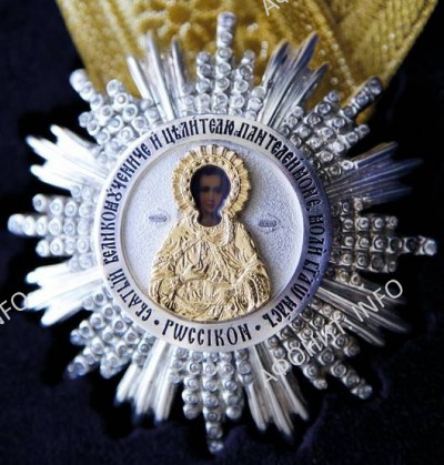 Орден Святого Пантелеимона