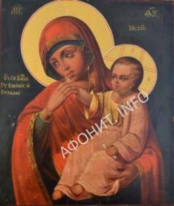 список афонской иконы «Отрада и Утешение»