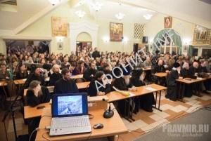 Афон. Традиции православных народов: Греция, Сербия, Грузия (ПСТГУ)