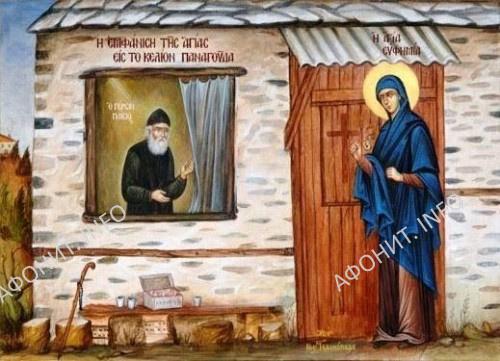 Святая Евфимия у двери кельи старца Паисия